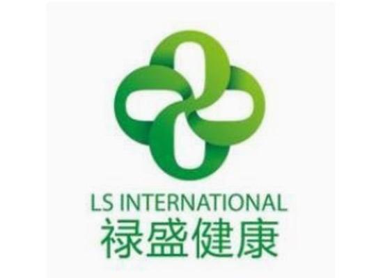 广州禄盛健康产业发展有限公司