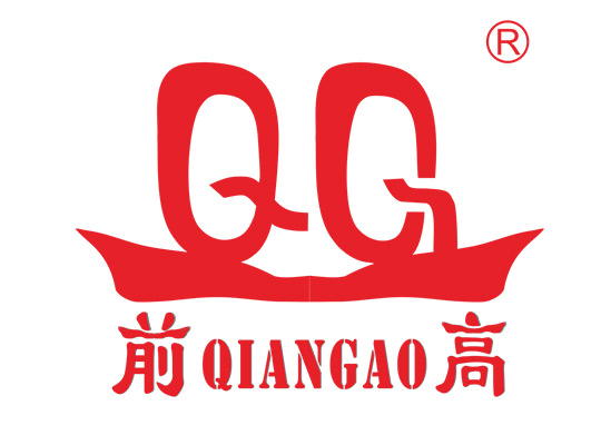 广州前高鞋业有限公司