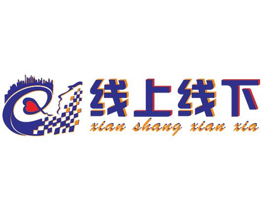 广州线上线下健康科技有限公司