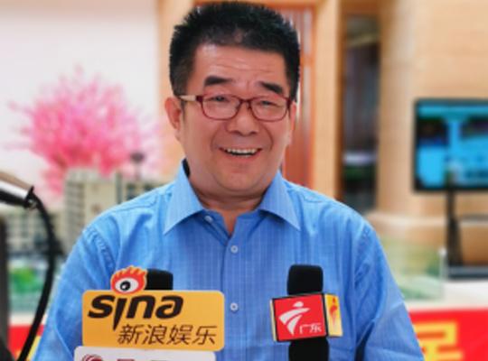 记者采访广东省医养融合平台创始人李振清先生