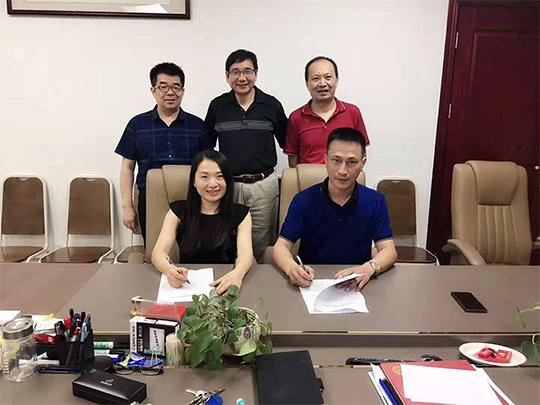广东省养老服务产业促进会与暨南大学生物转化研究院强强联合