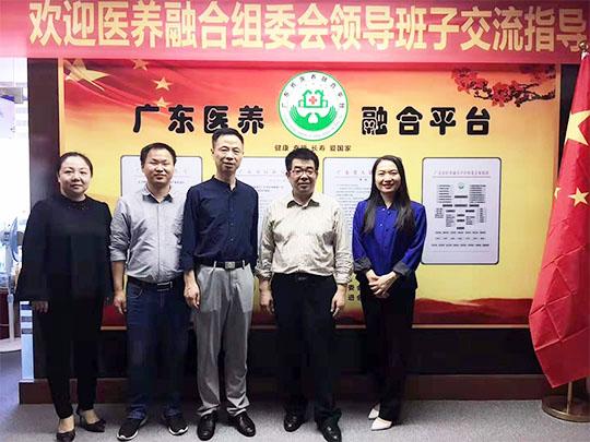 李振清会长与广州和谐医院陆安平院长一行探讨医养融合项目的发展
