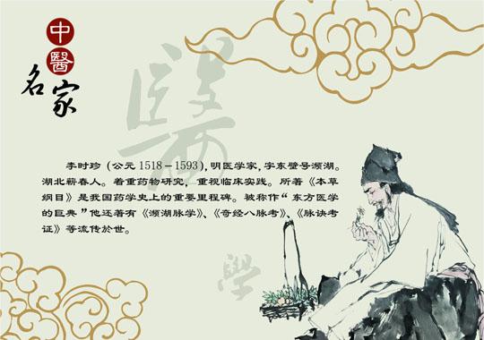 广东名中医调理传承委员会服务模式 ——打造足不出户的健康调理服务