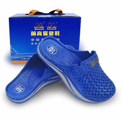 宝蓝色的前高男鞋