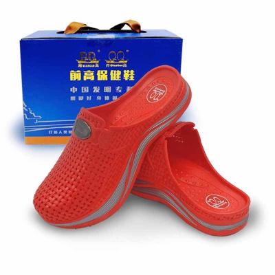 珠大红色的前高女鞋