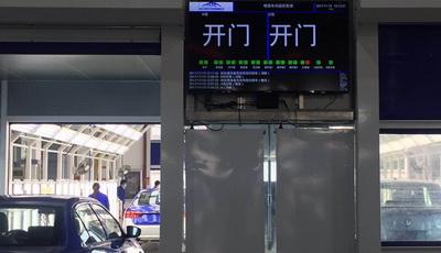 安全门禁管理系统