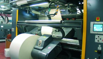 纸机DCS系统