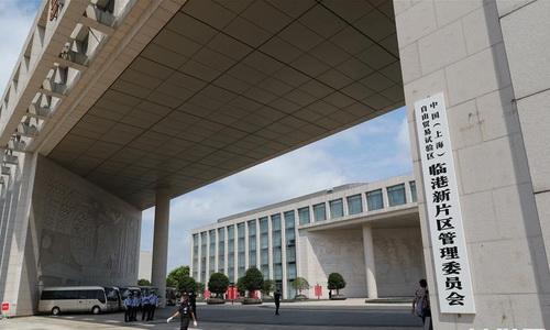 伦茨研发及应用中心迁驻上海临港