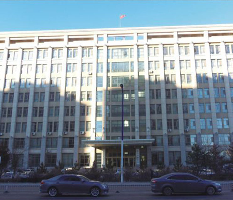 Baotou Education Bureau
