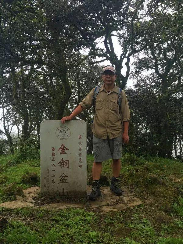昆明十峰之富民金铜盆山一日攀登