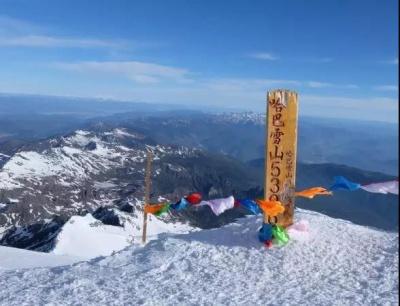 哈巴登山 | 哈巴雪山登頂
