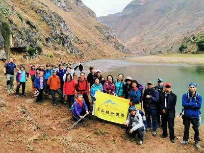 春节徒步 | 初五兴义坡岗自然保护区徒步+罗平油菜花海