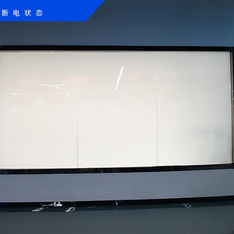 光電(調光)玻璃