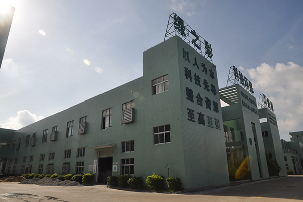 印刷廠通風降溫解決方案-綠之彩印刷案例