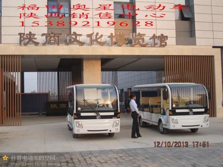 奥星在陕商文化博物馆
