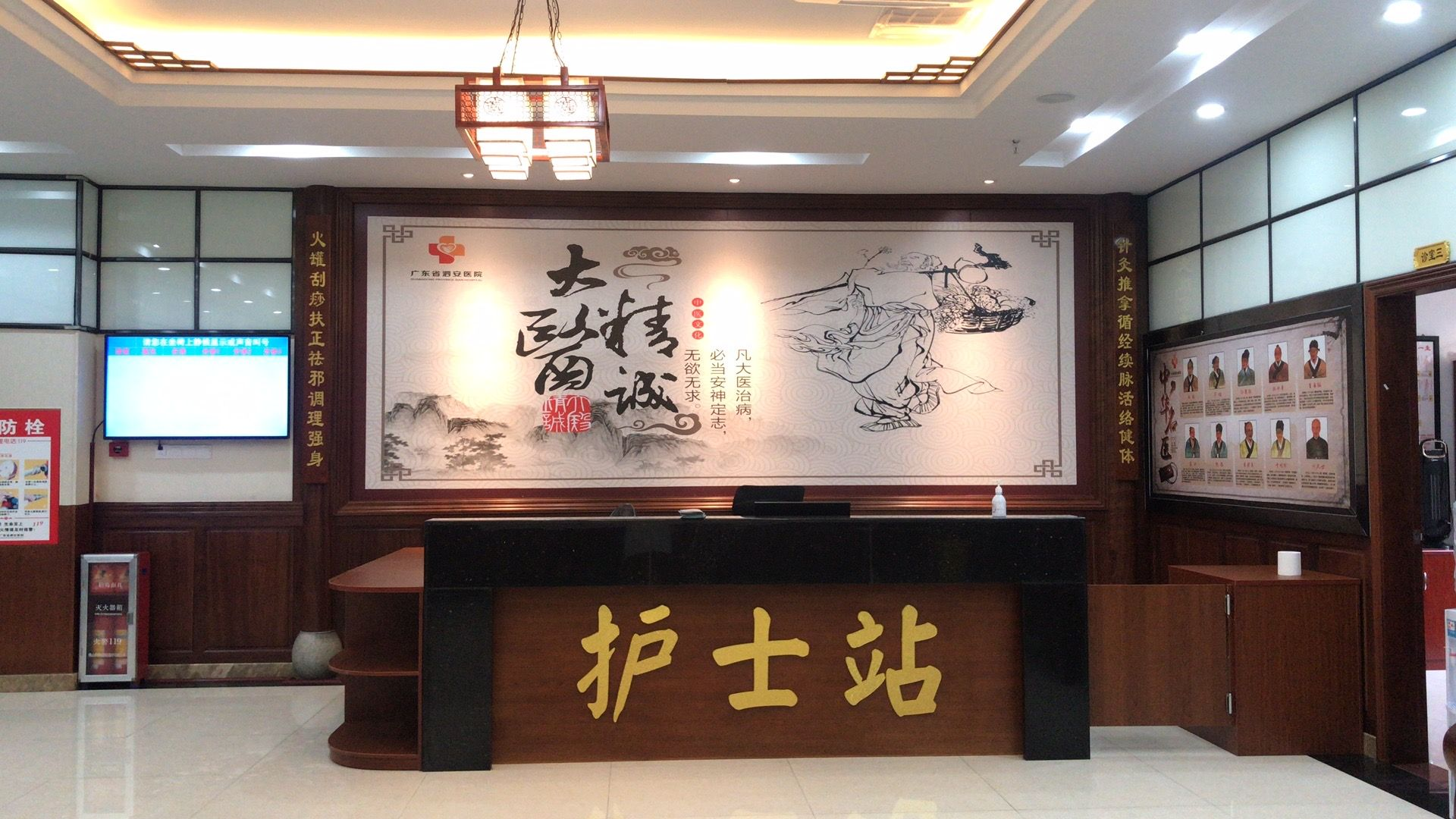 广州泗安医院医生称诊室甲醛超标遭院长辱骂 涉事院长被免职