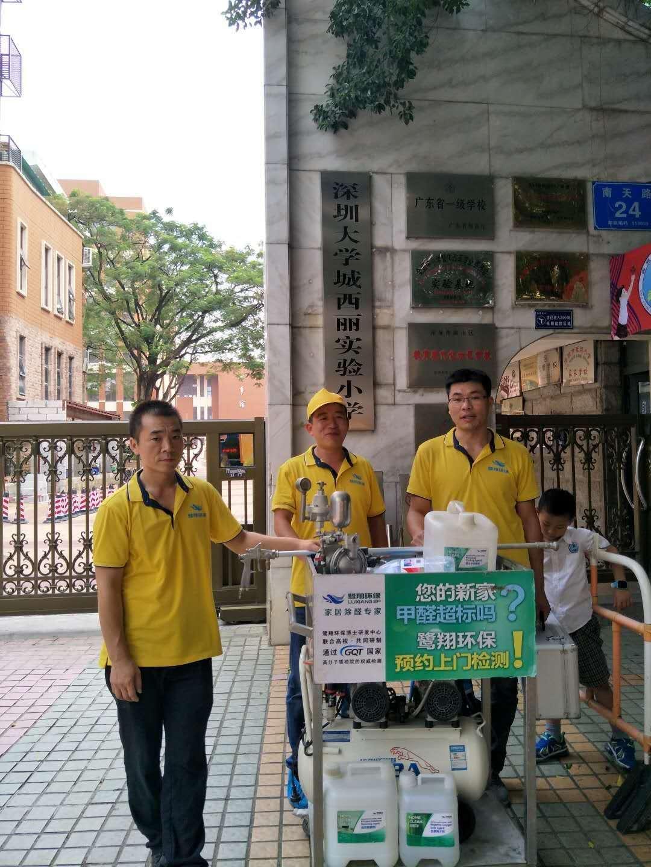 深圳大學城西麗實驗小學除甲醛施工案例
