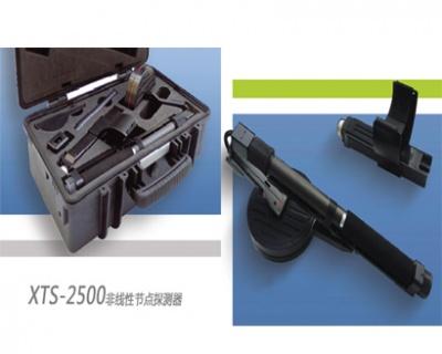 XTS-2500非线性节点探测器