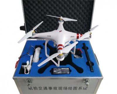 无人机交通事故现场绘图系统
