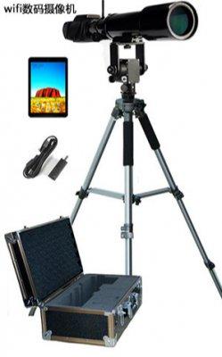 多功能远程拍摄设备