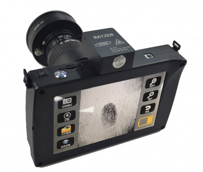 便攜式超寬光譜現場物證搜索攝錄系統