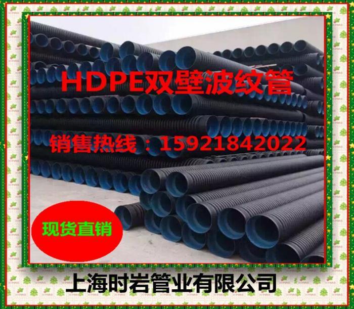 HDPEyabovip1com波纹管