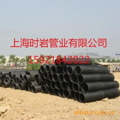 聚丙烯FRPP模压排水管
