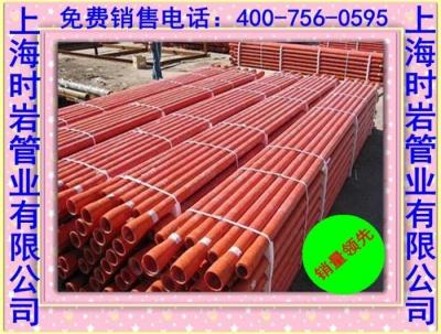 PVC-C电力电缆管