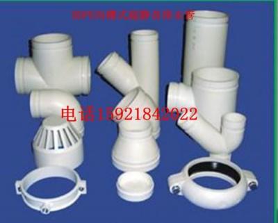HDPE沟槽式静音排水管