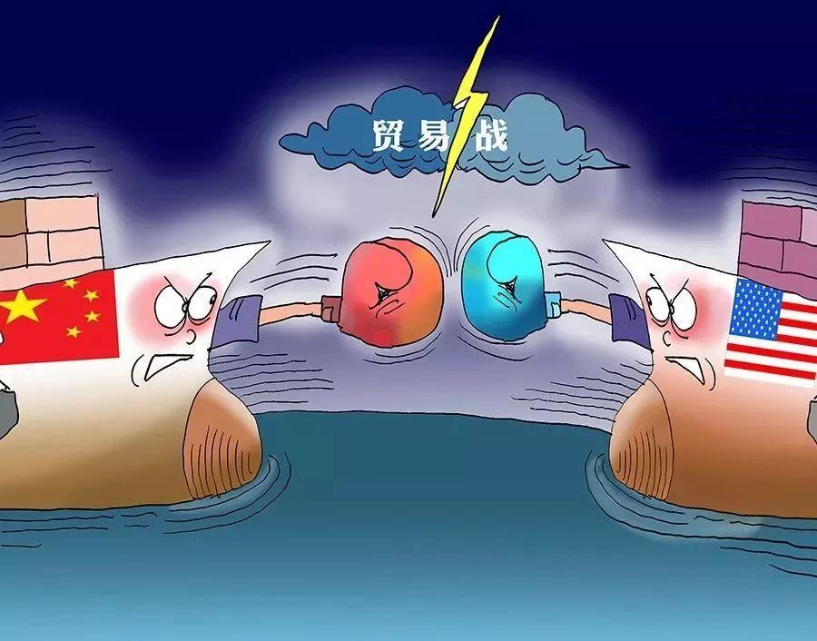 浅谈中美贸易战对线缆...