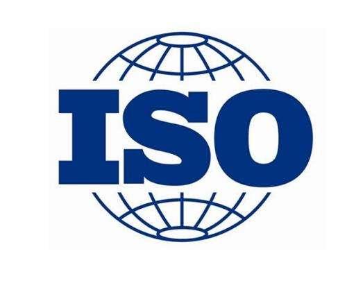 热烈祝贺我司ISO9...