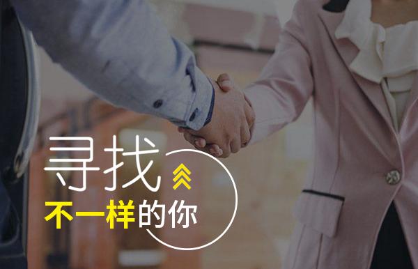 廣州市美居建筑裝飾有限公司裝修施工人才招聘