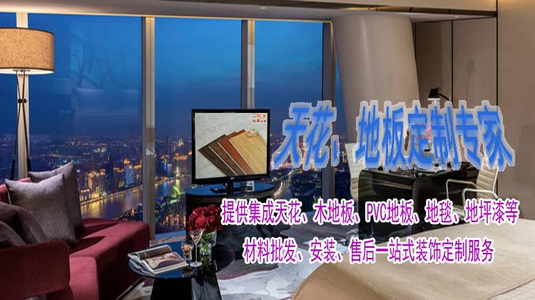 關于廣州市美居建筑裝飾有限公司