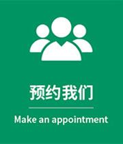預約裝修-廣州裝修公司