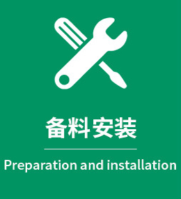 裝修備料施工-廣州裝修公司業務:地板定制安裝,鎖扣地板,pvc塑膠地板,地坪自流平找平