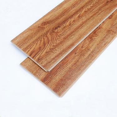 強化復合地板