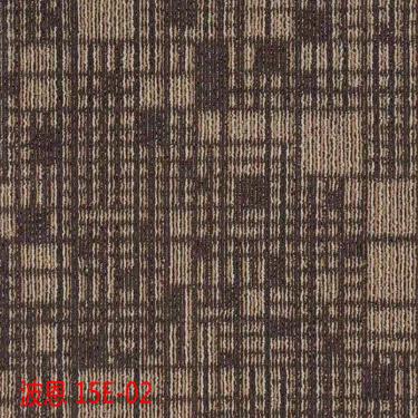片材波恩 15E滌綸系列_滌綸地毯價格_廣州地毯廠家