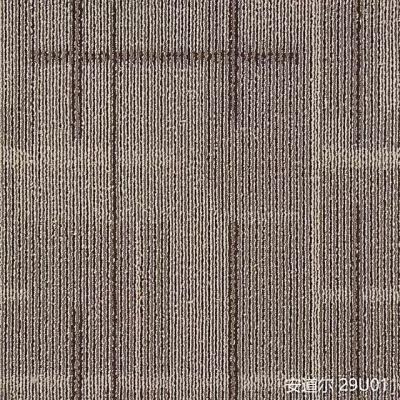 辦公室防滑地毯_安道爾29U系列_方塊地氈批發