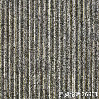 佛羅倫薩丙綸地毯_26R系列_片材地毯供應