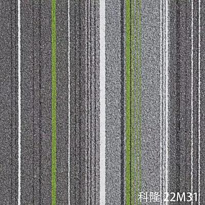 辦公室B1級阻燃地毯_科隆22M3系列_美居地毯裝飾