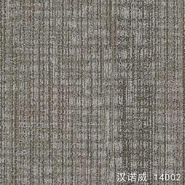 阻燃地毯PVC地毯廠家_漢諾威14D系列產品批發