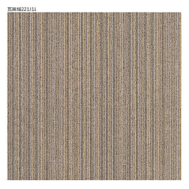 辦公丙綸地毯片材瀝青地毯-瓦萊塔系列