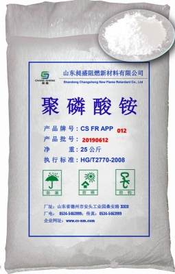 聚磷酸铵 CS FR APP 012