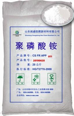 聚磷酸铵(水溶性)011