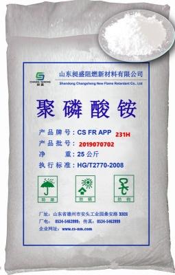 聚磷酸铵 CS FR APP 231H