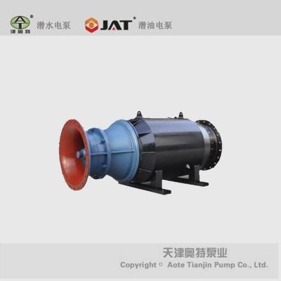 潜水轴流泵的相关简介
