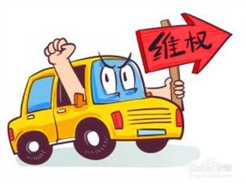 廣東推出版權維權保險 侵權立案即...
