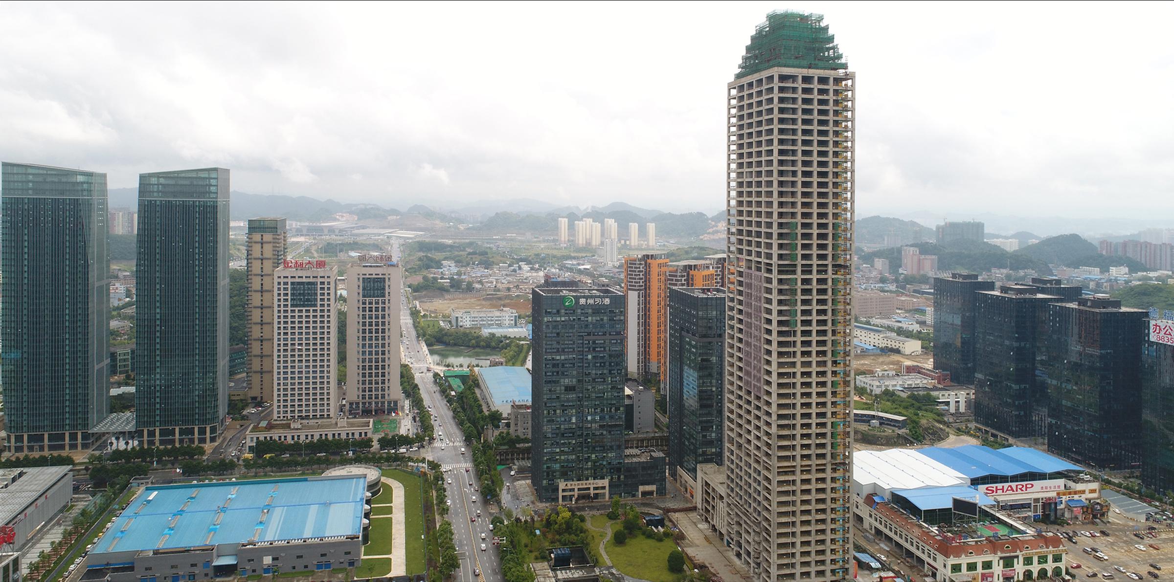 工程监理—茅台国际商务中心项目
