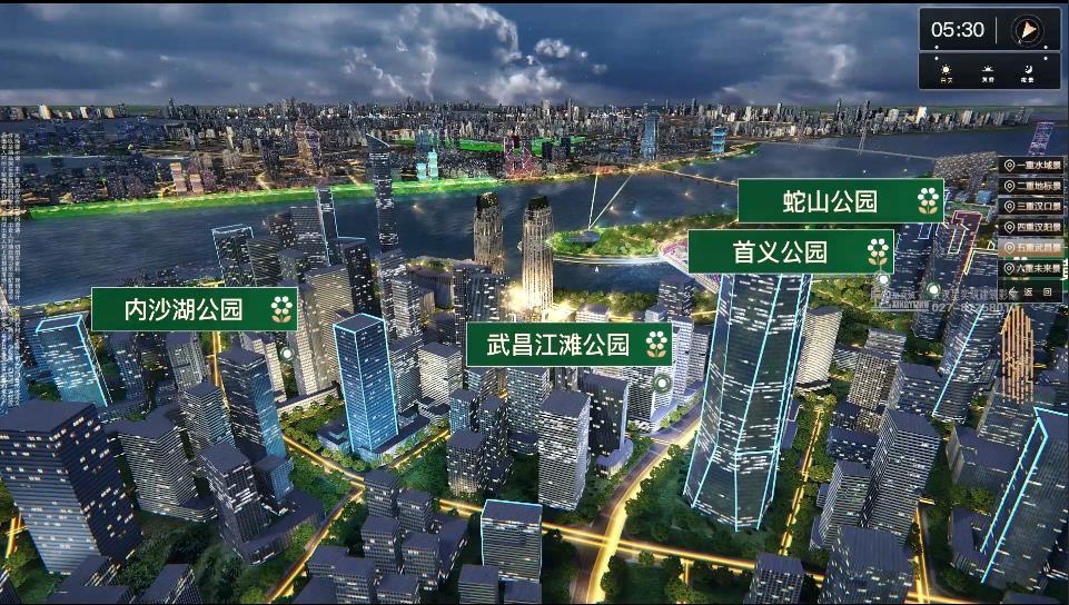 绿地汉正中心 数字三维交互展示