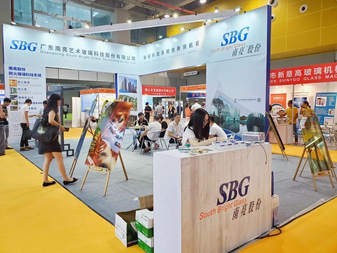 8.22~8.24欢迎莅临,我们一起相约2019广州玻璃展